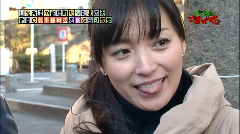 大江麻理子の画像 p1_39