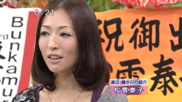 松雪泰子の画像 p1_29