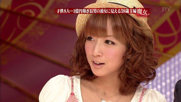 辻希美の画像 p1_31