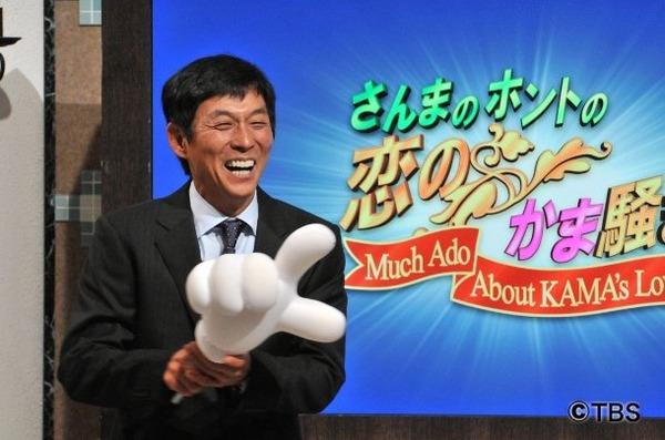 news_large_0817_sanma_no_honto_no_koi_no_kamasawagi_01_natari