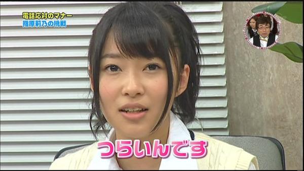 20120315_akimoto_18