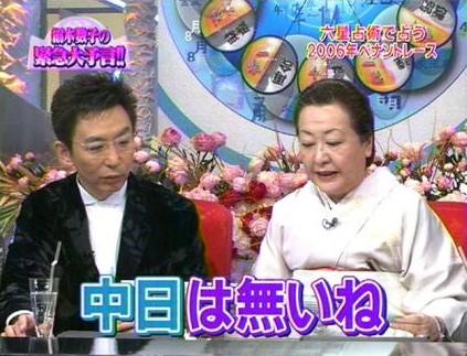hosoki2006