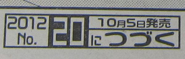 220_1