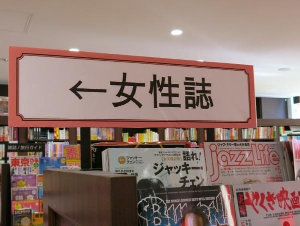 higasshinakano04