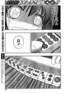 宮永咲 阿知賀編のラスボス56-3