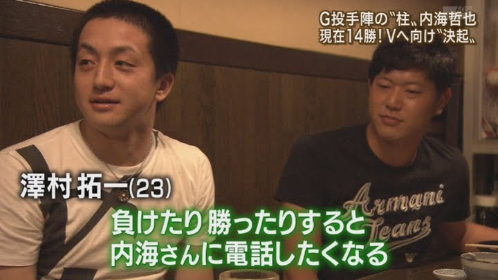 東野01-5