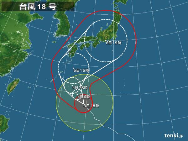 typhoon_1418_2014-10-03-18-00-00-large