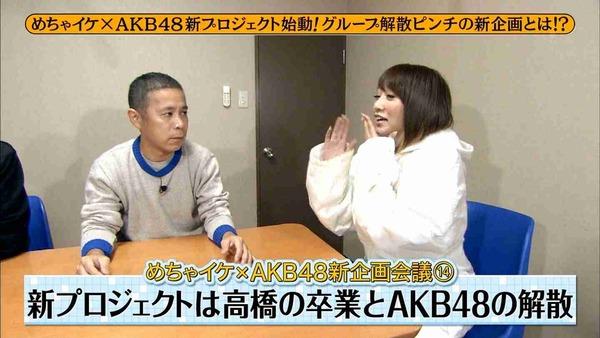 20141204_okamura_19