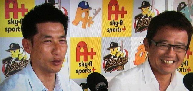 古田 矢野