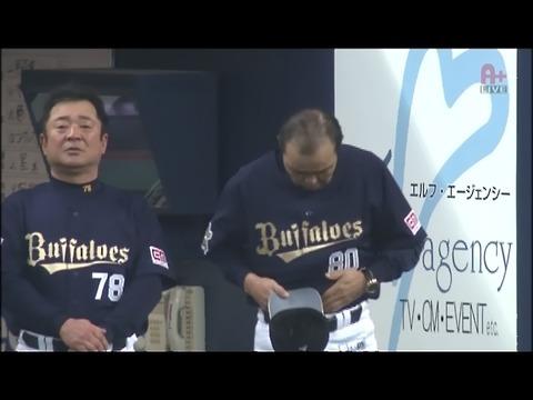 どんでんナベ 22-2