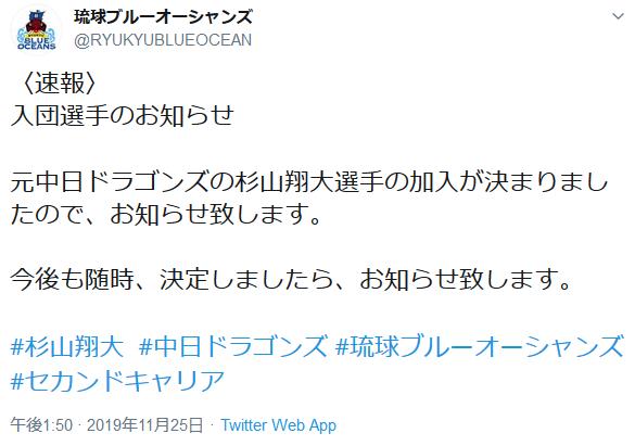杉山翔大の画像 p1_13