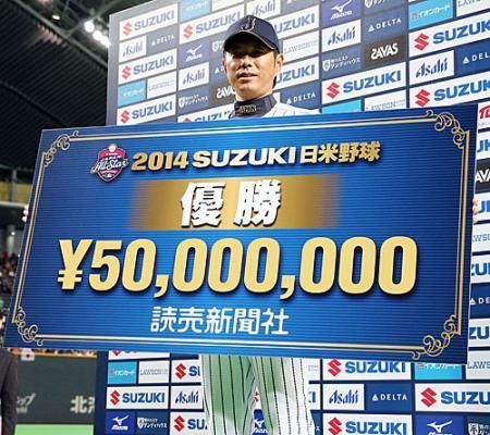 20141118-00000087-nksports-000-3-view