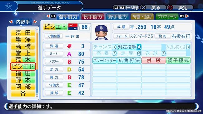 ss_update_181101_11