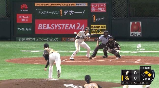 【悲報】工藤監督、ノーアウト1,2塁で上林にバントさせる