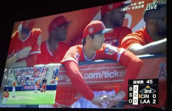 NHKBS1大谷生中継(ワイプMLB)