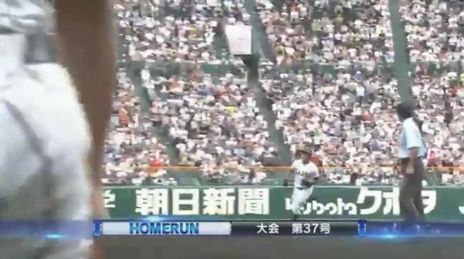 【朗報】甲子園のボール、変わってなかった