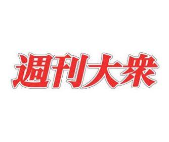 【週刊大衆】阪神藤浪と西武メヒアのトレード話が水面下で進行中wwwwww