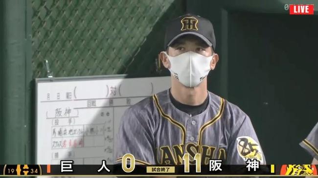 【悲報】矢野監督、巨人3連戦初戦に西を持っていけば10.5ゲーム差が6.5ゲーム差になってた