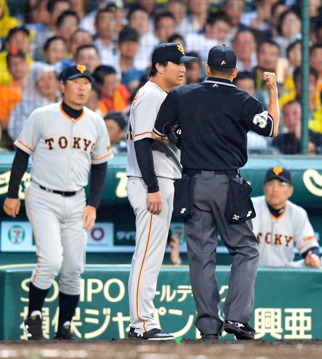 巨人由伸監督采配ズバリ「いいゲームができた」先発・吉川光が危険球退場も虎に連勝