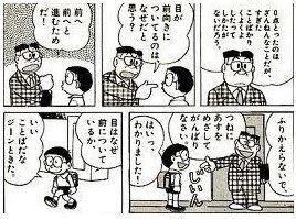 SnapCrab_No-0067-7