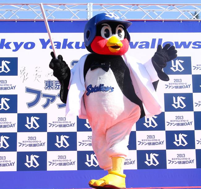 yakuruto-109-20131123_013-thumb-660xauto-236004