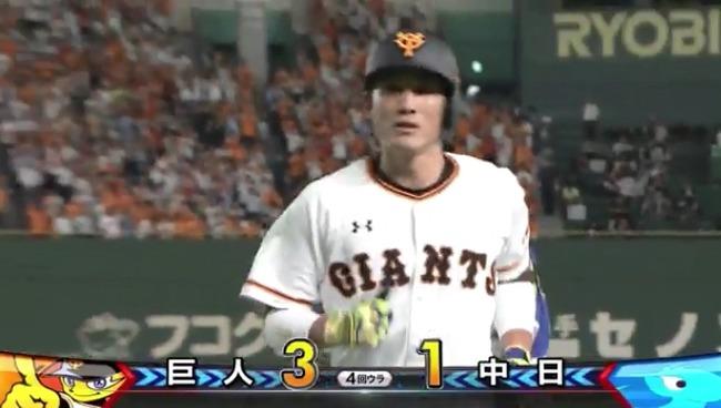 【巨人対中日16回戦】巨人、小林の犠牲フライで1点追加!