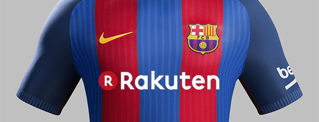 rakuten-patrocinador-camiseta-del-barcelona-1479295240206