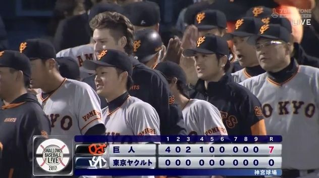【打線爆発】巨人ファン集合【完封】