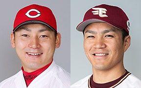 【定期】野手WAR1位 丸佳浩 投手WAR1位 則本昂大
