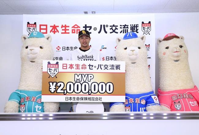 交流戦MVPはソフトB柳田 史上初2度目の受賞