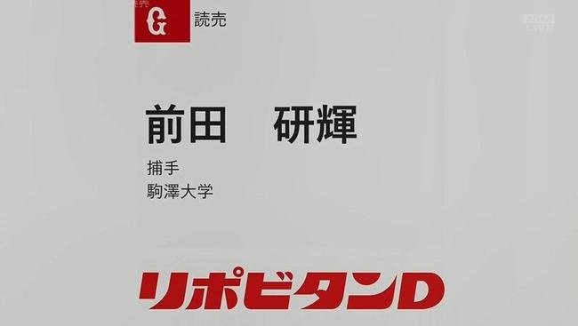 10_26_19_59_14_367.mp4_snapshot_01.03