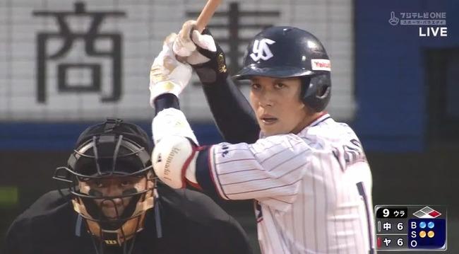 山田哲人(25).282(103-29)8本 17打点 9盗塁 OPS1.015