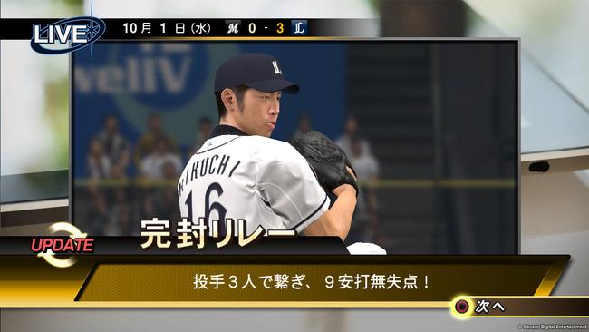 game_evo02_img_10