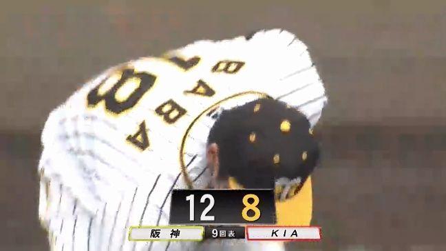 【練習試合】阪神ルーキー馬場9回から登板も炎上、1アウトしか取れず降板・・・