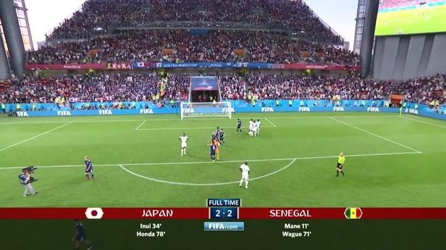 日本代表、乾&本田のゴールでセネガルと引き分け 勝ち点4で決勝Tへ前進/W杯