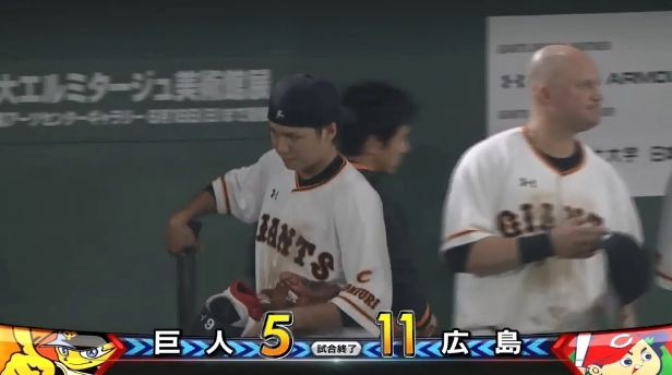 【4連敗】巨人ファン集合【3位転落】