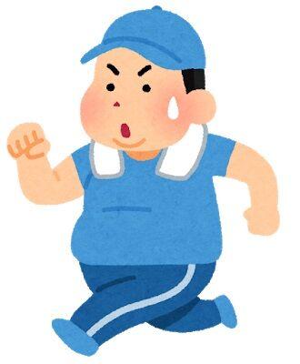 diet_running_man