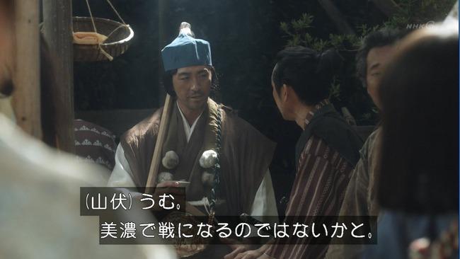 【朗報】G.G.佐藤さん、大河ドラマに出演