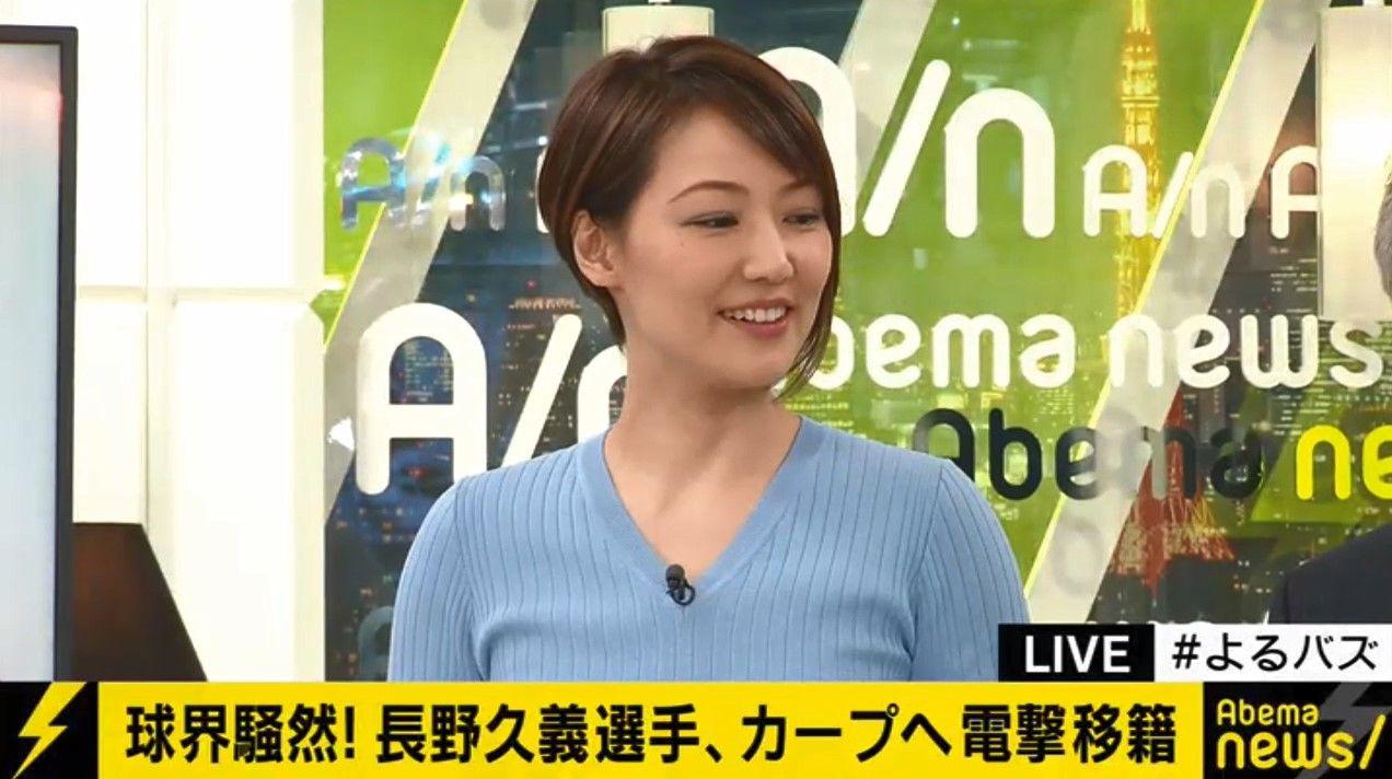 ☆元TBS☆枡田絵理奈☆Part93☆祝第二子出産 YouTube動画>2本 ->画像>211枚