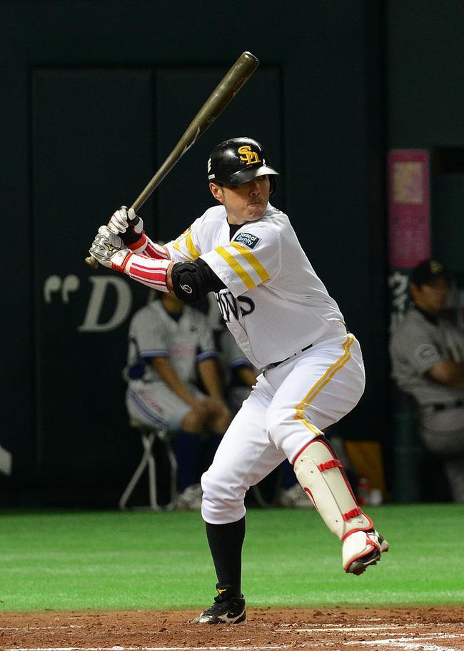 800px-Hiroki_Kokubo-_his_final_game_of_the_season