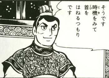 sonsaku_04