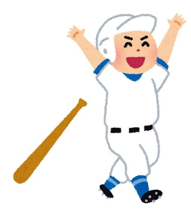 baseball_homerun