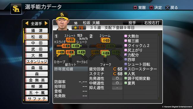 mode_utility03_img_01