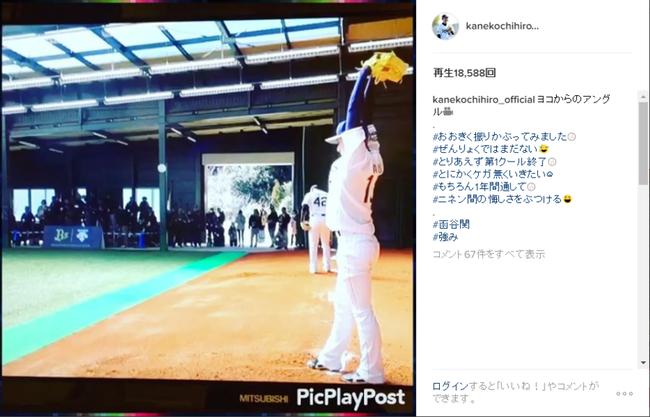 20170206-00102877-baseballk-000-2-view