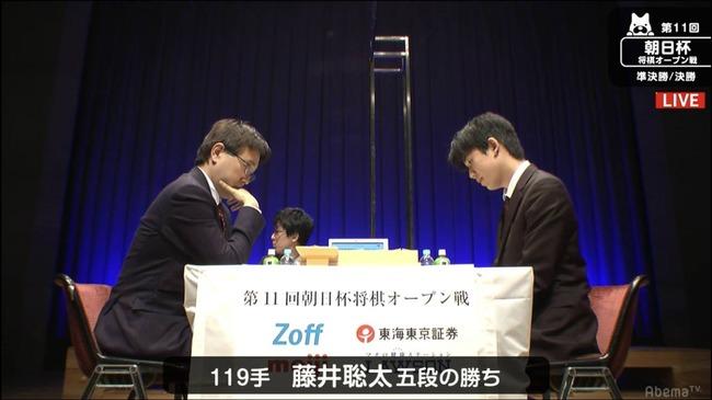 藤井聡太五段が羽生善治竜王に公式戦初勝利