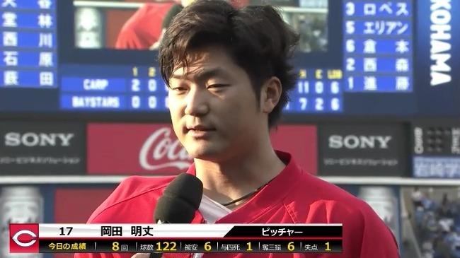 【広島】岡田明丈 5試合 35.1回 3勝1敗 2.55