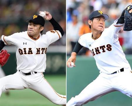巨人、2戦19失点のテコ入れとして森福&桜井が緊急昇格!!!
