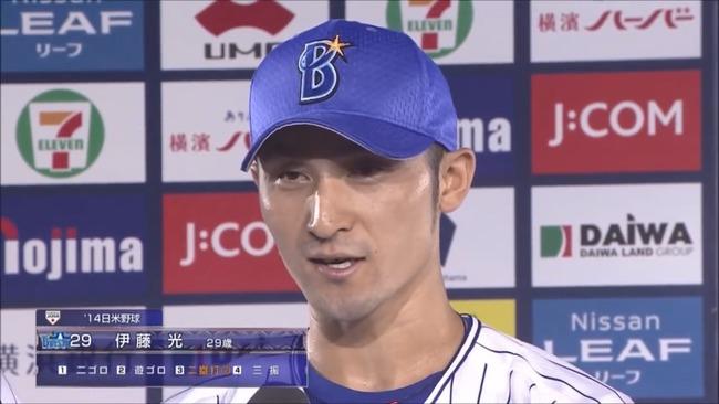 2018年7月18日 DeNA 伊藤光選手