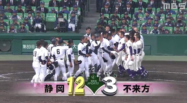 【センバツ高校野球】今年の21世紀枠・・・・・・