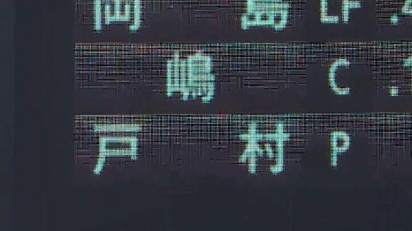 【悲報】楽天・岸、試合開始直前で登板回避・・・戸村が緊急先発